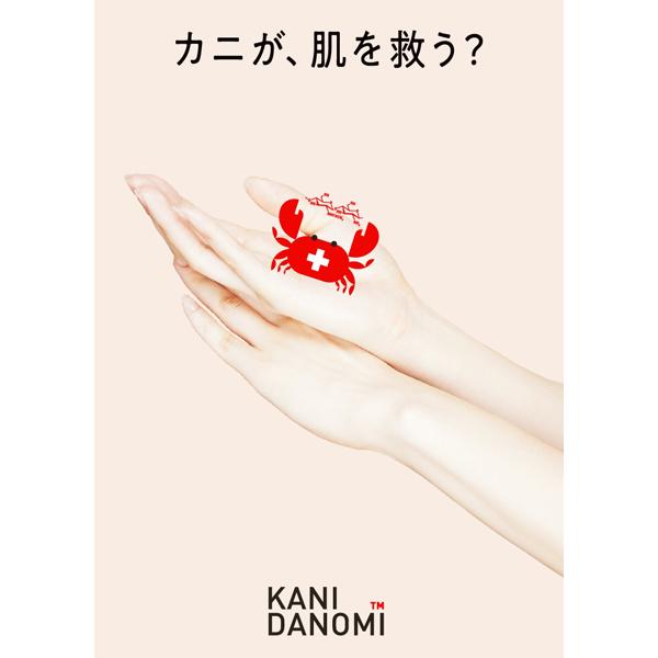 Kani1021Hand