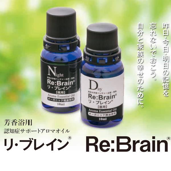 rebrain-day-01